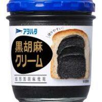 Crème de sésame noir au miel