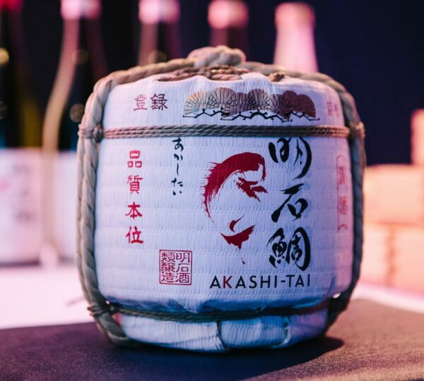 Saké (Nihonsu) ©Akashu-Tai