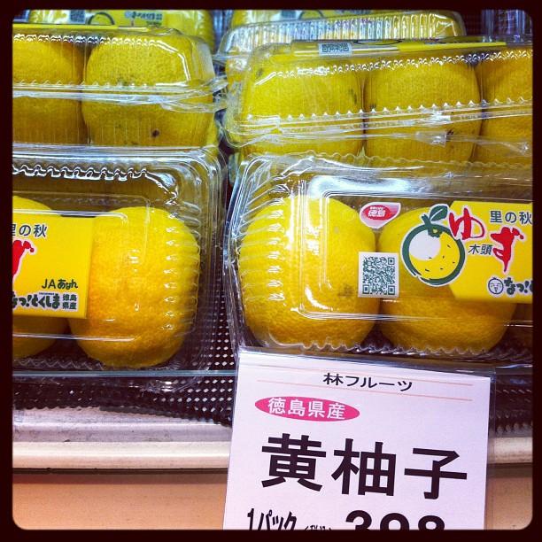 Yuzus -  Tokyu Food Show - Shibuya, Tokyo