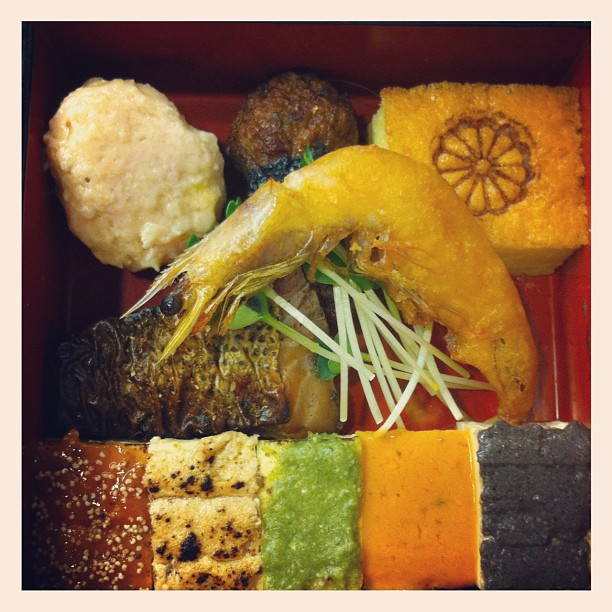 Mange Bento, Pense Bento, Dors Bento #Tokyo #japon