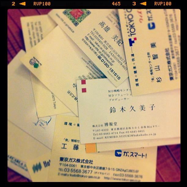 Au #japon si tu n as pas échangé ta carte de visite plusieurs fois dans la journée c'est que tu as raté ta vie. #collectedujour