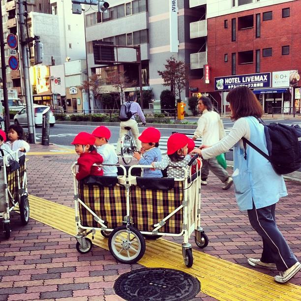 Jardin d'enfants ;) Tokyo #japon
