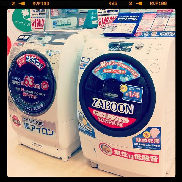 Lave linge japonais - cyclope ;)