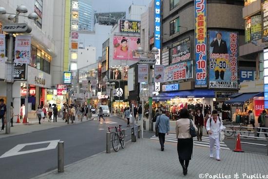 Balade dans Shibuya