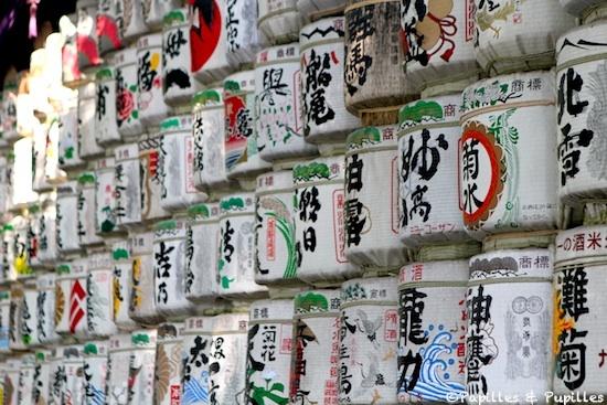 Contenants pour Saké, Parc Meiji - Tokyo