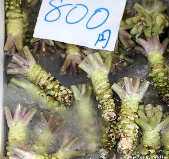 Racines de wasabi