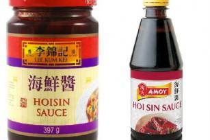 Sauce Hoisin