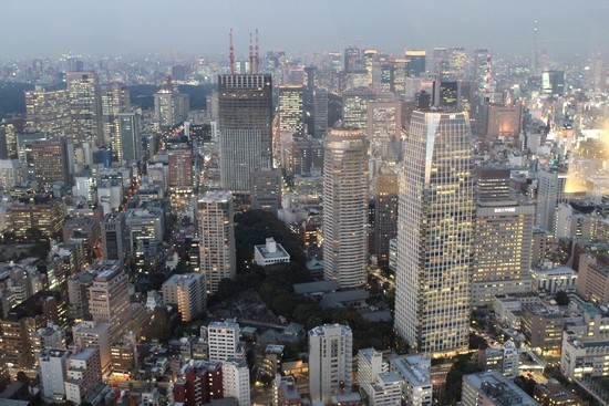 Tokyo, vu d en haut