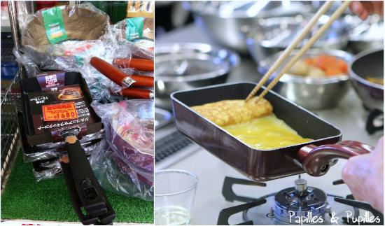 Poêle à Tamagoyaki (omelette Japonaise)