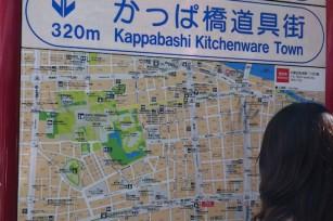 Kappabashi - Tokyo