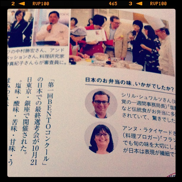 Etre en photo dans des magazines japonais pour la semaine du goût - just incredibeule