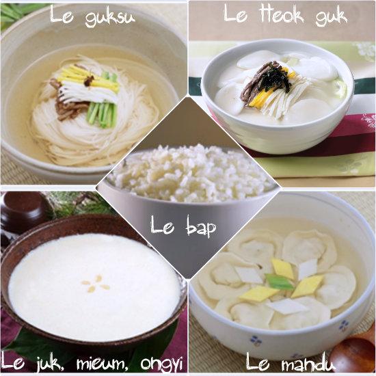 Les aliments de base coréenne