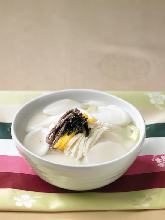 Tteok guk - Korean Food Foundation