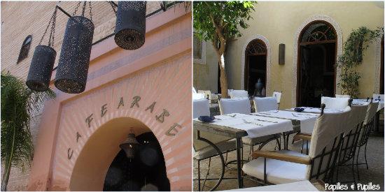 Cafe arabe - Le patio
