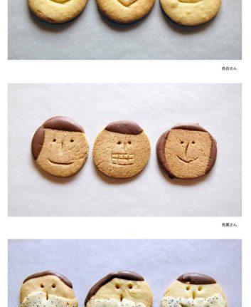Sablés façon visages au chocolat