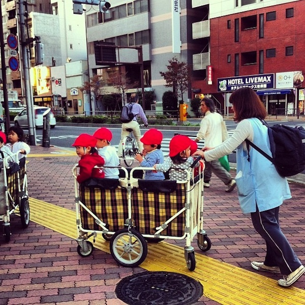 Promenade d'enfants - Tokyo