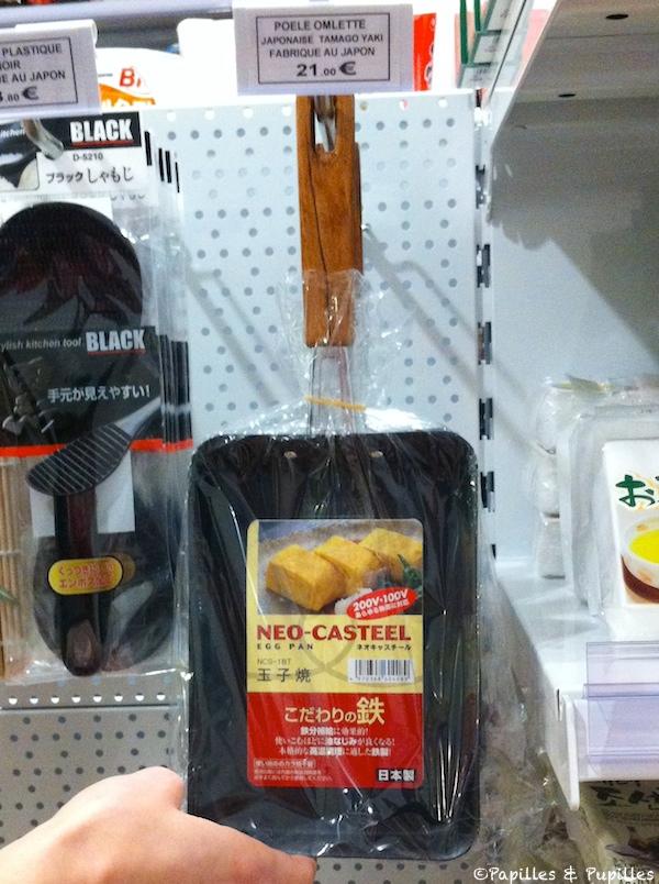 Poêle à omelette japonaise