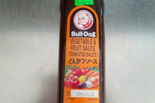 Sauce Bull-Dog ©CharliekWalker CC BY 2.0
