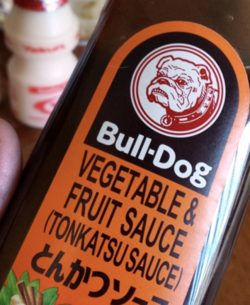 Sauce bulldog ©Richard Masoner CC BY-SA 2.0