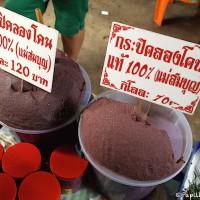 Nam Phrik