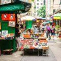 Hong Kong © Hong Kong Tourism Board - Old Town Central