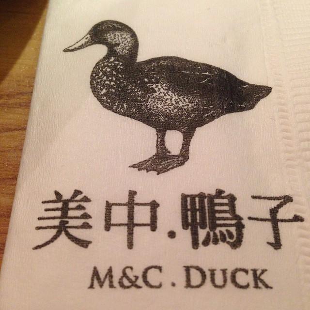Au menu ce soir ce sera tout canard ;)