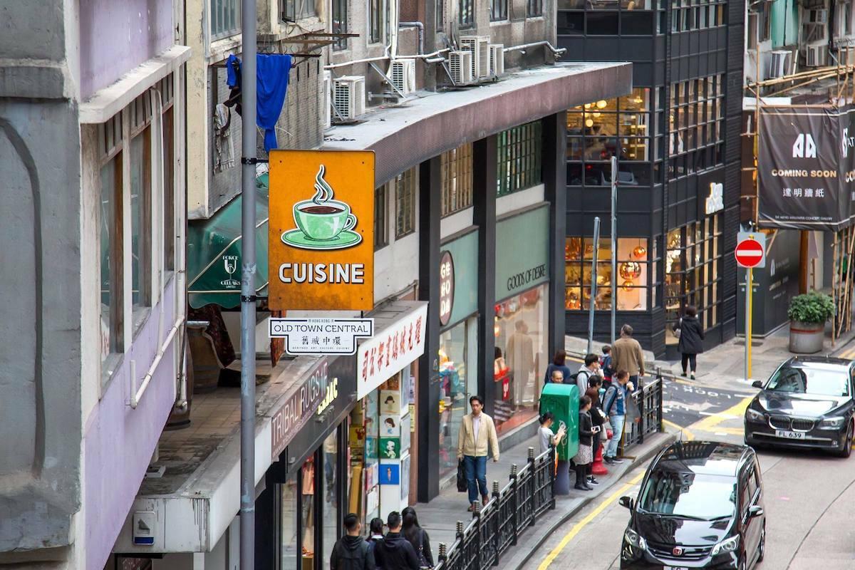 Hong Kong  ©FB Discover Hong Kong