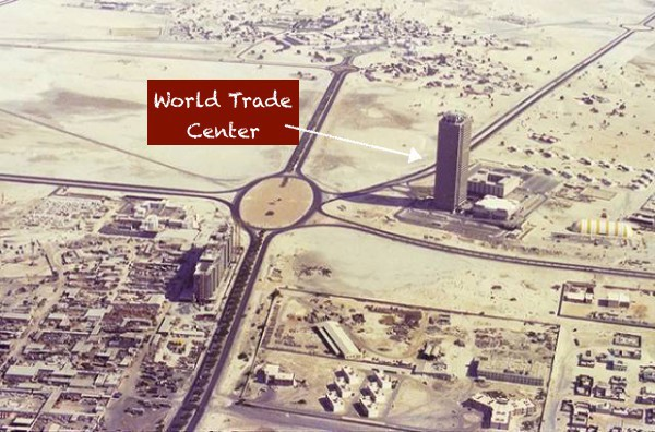 Dubai - Le World Trade Center - Années 70 Source -Noor Ali Rashid