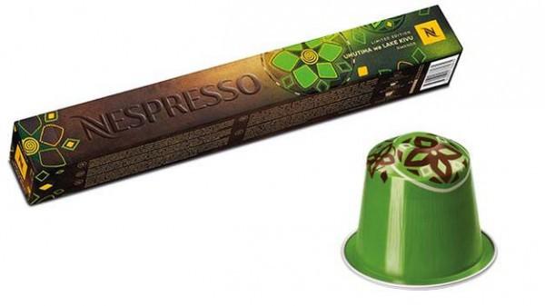 Nespresso Rwanda