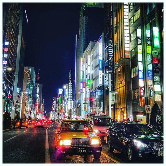 Dormir c'est has been ! Ginza - Tokyo