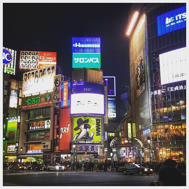 Le légendaire carrefour de Shibuya