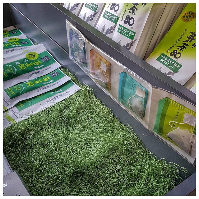Thé vert - Tokyo - Japon