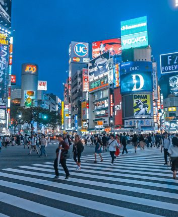 Carrefour de Shibuya ©Rei Imagine shutterstock