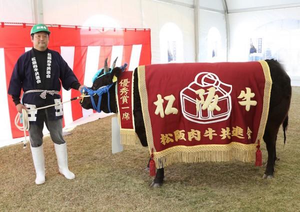 Boeuf de Matsusaka (c) Matsusaka-kanko.com