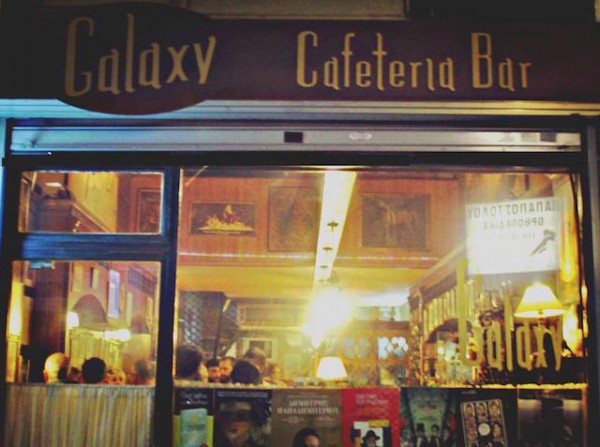 Galaxy Bar - Athènes (c) Vee Bougani