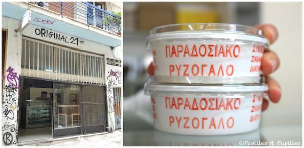 Riz au lait - Athènes