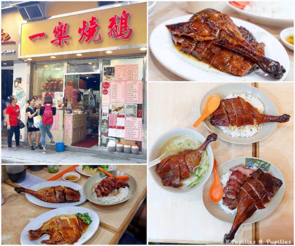 Oie laquée rôtie - Yat Lok - Hong Kong