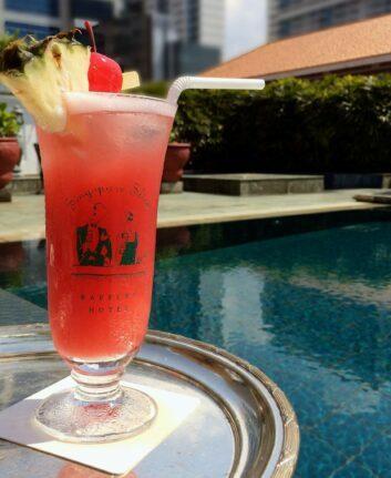 Singapore Sling ©Raffles Hôtel