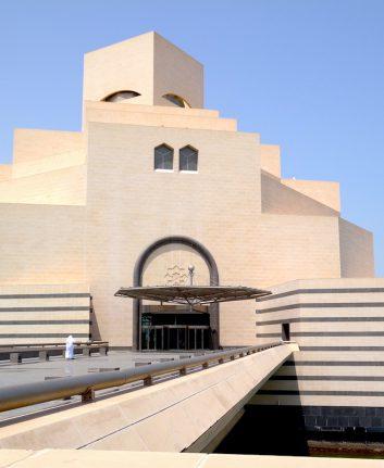 Musée d'Art Islamique