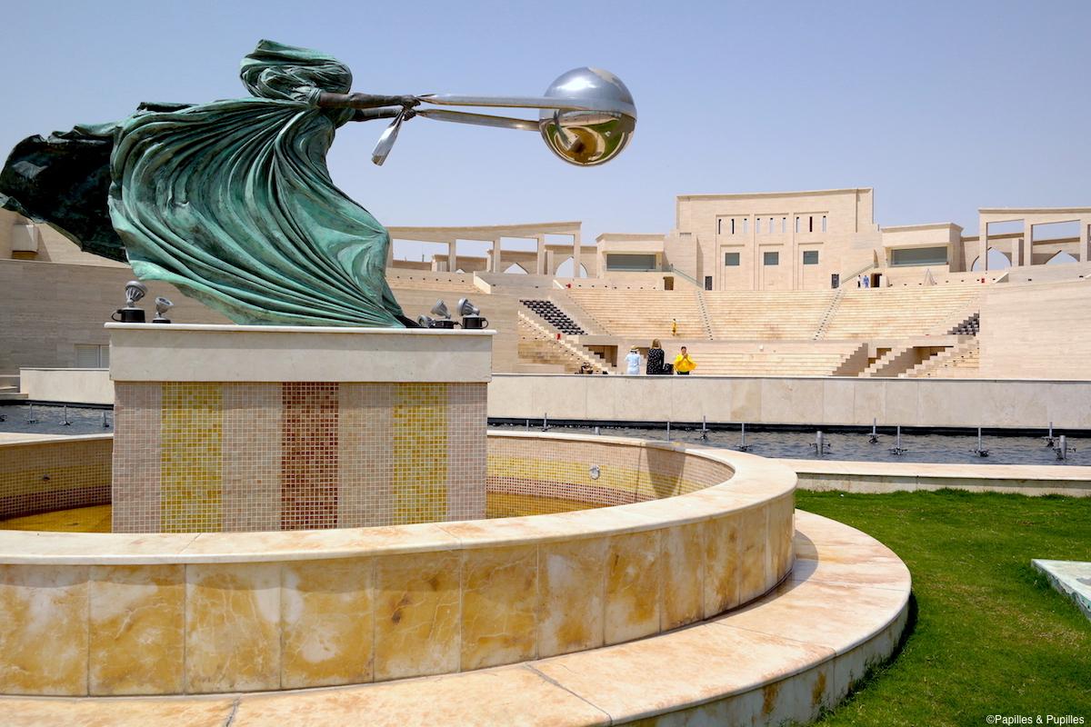 Théâtre Doha