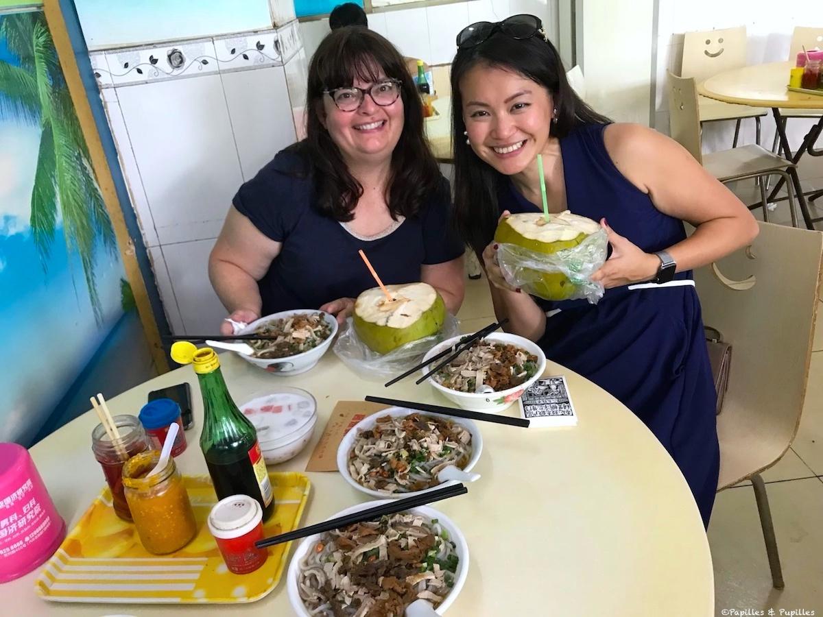 Hainan - Avec Carole