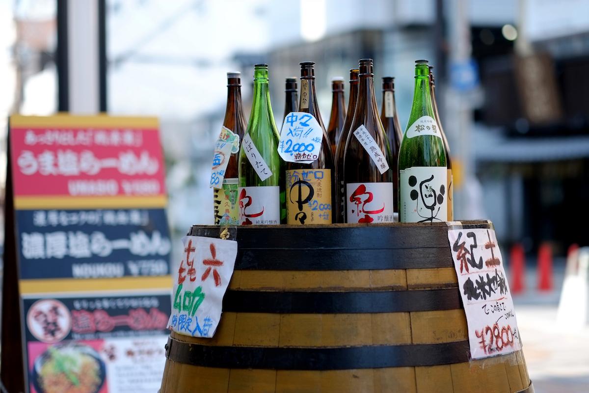 Saké ©ngorkapong shutterstock
