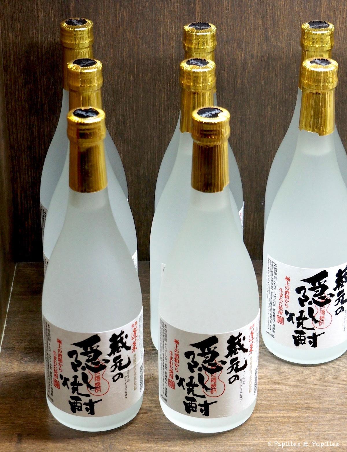 Saké Watanabe Brewery