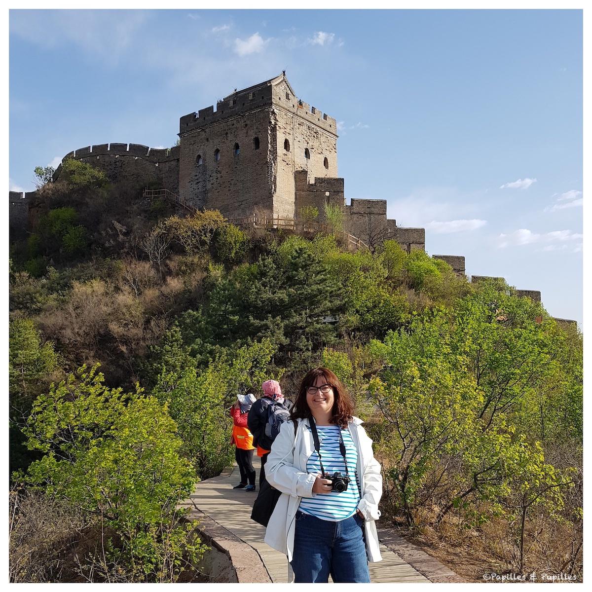 Anne - Grande Muraille