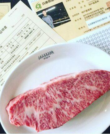 Boeuf de Kobe certifié ©Certified Japanese Kobe Beef
