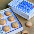 Les macarons de St Emilion