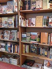 Rayon livres de cuisine WHSmith