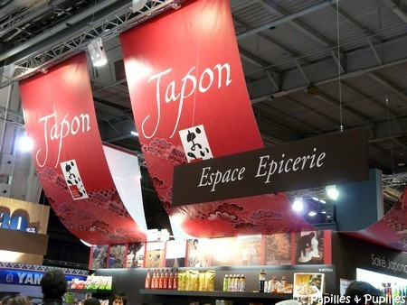 Le Japon au salon de l