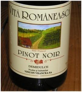 Vin roumains