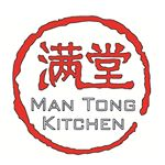 mantongkitchen